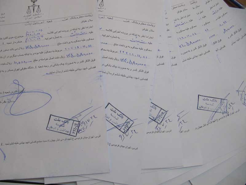 با دستور دادگاه حساب وزارت بهداشت  براي پرداخت ديه 71 خواهان پرونده هموفيلي توقيف شد