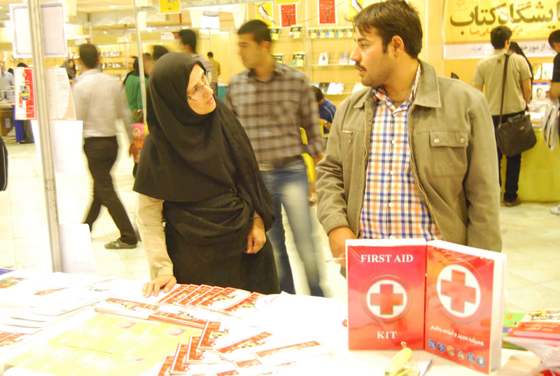 گزارش حضور کانون هموفیلی آذربایجان شرقی در یازدهمین نمایشگاه کتاب