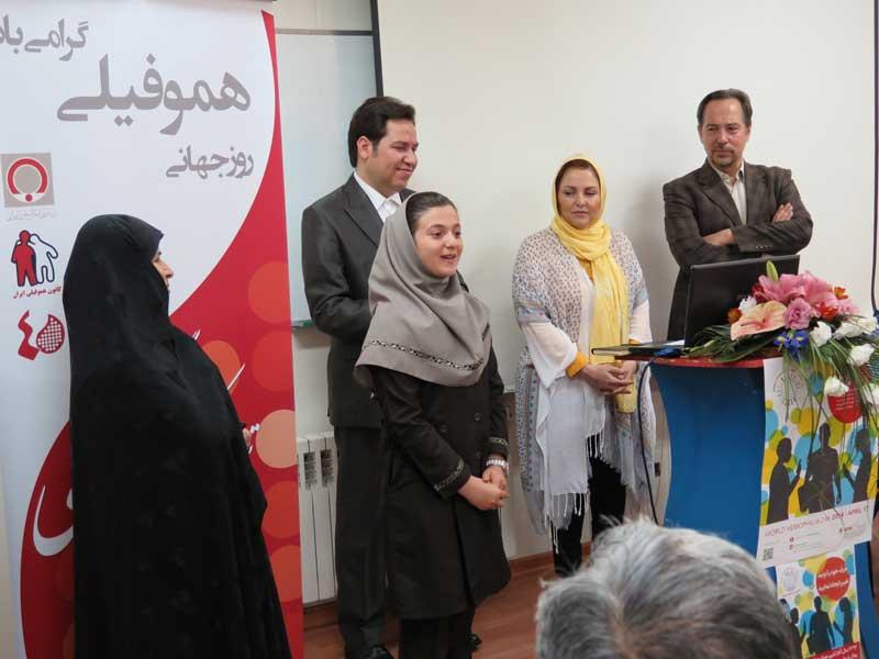 جشن روز جهانی هموفیلی  در تهران برگزار شد.