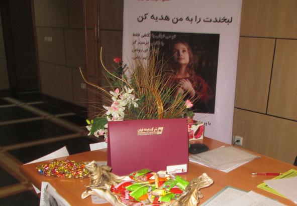 شركت دفتر كانون در استان آذربايجان غربي در سمينار مدون دندانپزشكي