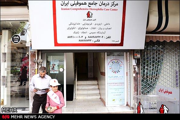 اجرای طرح پيشگيری از معلوليت كودكان در مركز درمان جامع هموفيلي آغاز شد