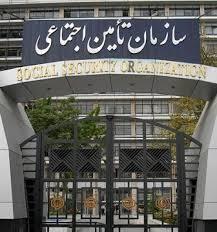 دعوتنامه و اسامی کاندیداهای عضویت در مجمع عمومی از استان مازندران