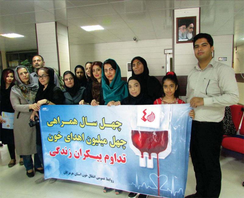 گزارش ۶ ماهه دفتر نمایندگی کانون هموفیلی ایران - استان هرمزگان