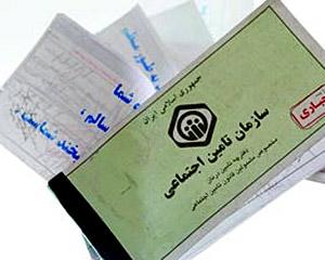 دعوتنامه گردهمایی استان لرستان و فهرست کاندیداها