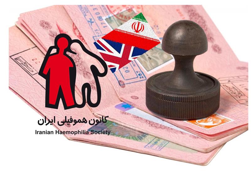 سفارت انگلیس در آنکارا با ندادن ویزا مانع درمان دو بیمار هموفیلی ایرانی شد