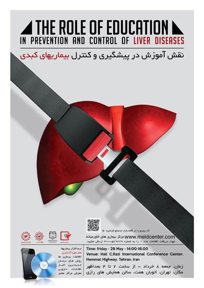 THC6-Poster-Design-Final-Edit.jpgweb