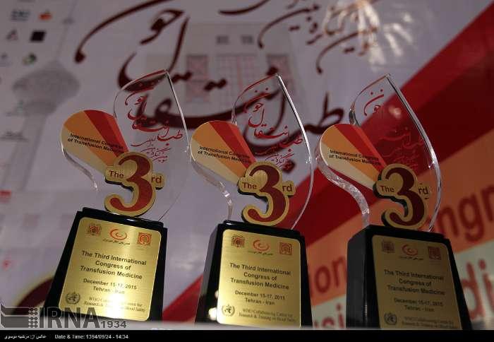 گزارش تصویری از آئین افتتاحیه سومین کنگره بین المللی طب انتقال خون