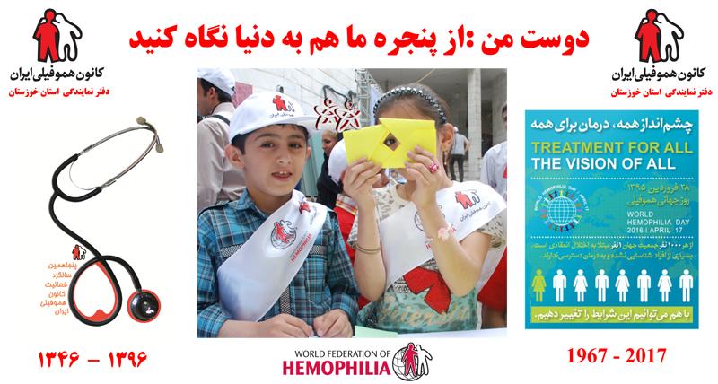 نشست دفتر خوزستان با  رابطین بهداشت مدارس اهواز