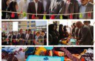افتتاح سمن سرای مکران  در ایرانشهر و اهدای مجوز فعالیت دفتر کانون در ایرانشهر