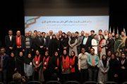 مدیر عامل کانون هموفیلی ایران: راه توسعه ایران اجتماعی است