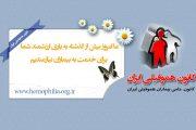 مشخصات اپیدمیولوژیک و عوامل موثر بر مرگ و میر کووید ۱۹ در ایران