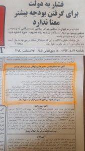 آگهی گردهمایی بیماران هموفیلی استان لرستان