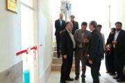 تاسیس دفتر نمایندگی کانون هموفیلی ایران در استان ایلام