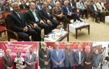 هفتمین کنفرانس حرفه ای گرایی روابط عمومی برگزار شد