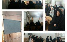 جلسه آموزش مباحث مرتبط با وراثت بیماری هموفیلی در اصفهان بر گزار شد