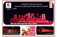 شهر شیراز و مرودشت در استقبال از روز جهانی هموفیلی به کمپین بین المللی نور قرمز پیوستند