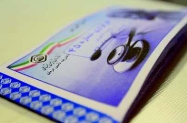 گروکشی تامین اجتماعی از دفترچه های درمانی/ مشکلات بیماران خاص