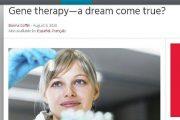 ژن درمانی برای بیماری هموفیلی، به زودی، رویایی دست یافتنی