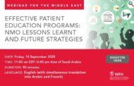 وبینار آموزشی فدراسیون جهانی هموفیلی در رابطه با  انجمن های هموفیلی کشور های خاورمیانه