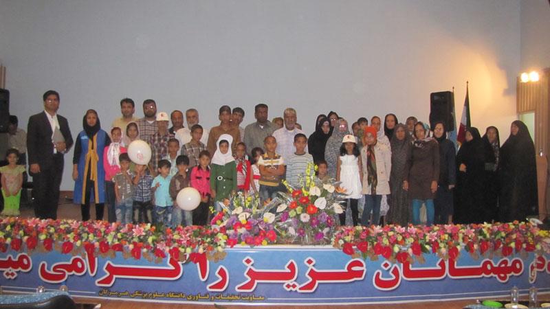 برگزاري مراسم روز جهاني هموفيلي در بندر عباس