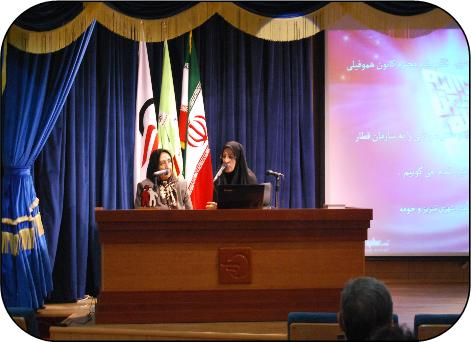 گزارش گردهمايي آموزشی هموفیلی در سازمان قطار شهری تبریز و حومه