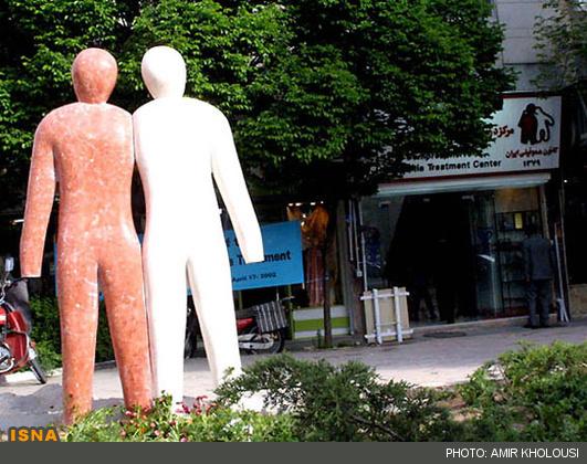 درخواست کانون هموفیلی ایران از وزارت بهداشت و مجلس در سال 93