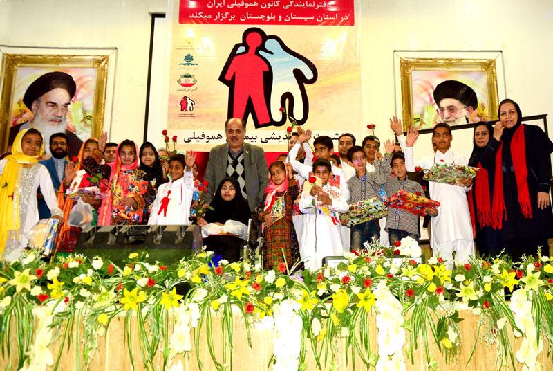 آعاز به کار دفتر نمایندگی سیستان و بلوچستان کانون