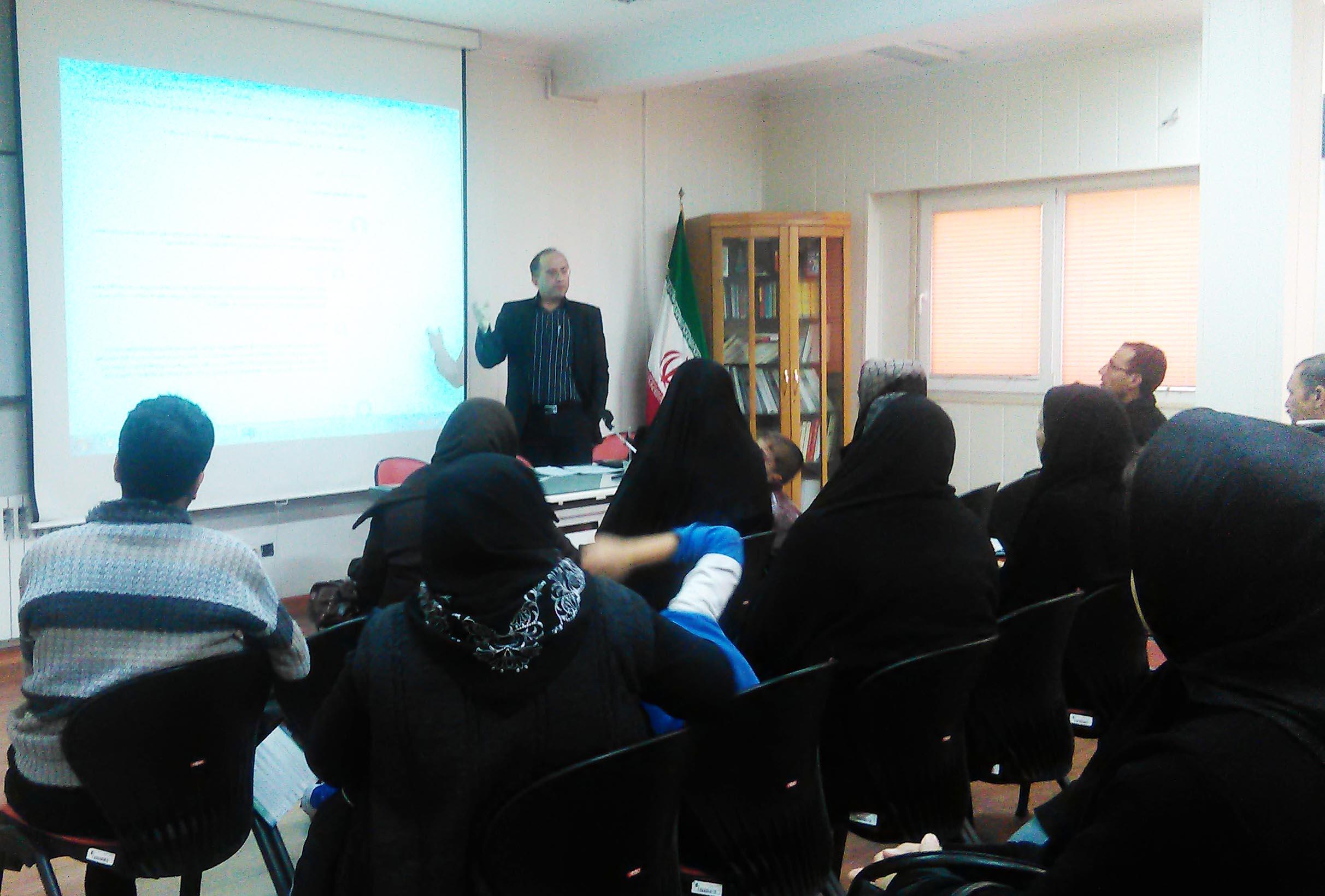 دفتر تهران و برگزاری کارگاه آموزشی