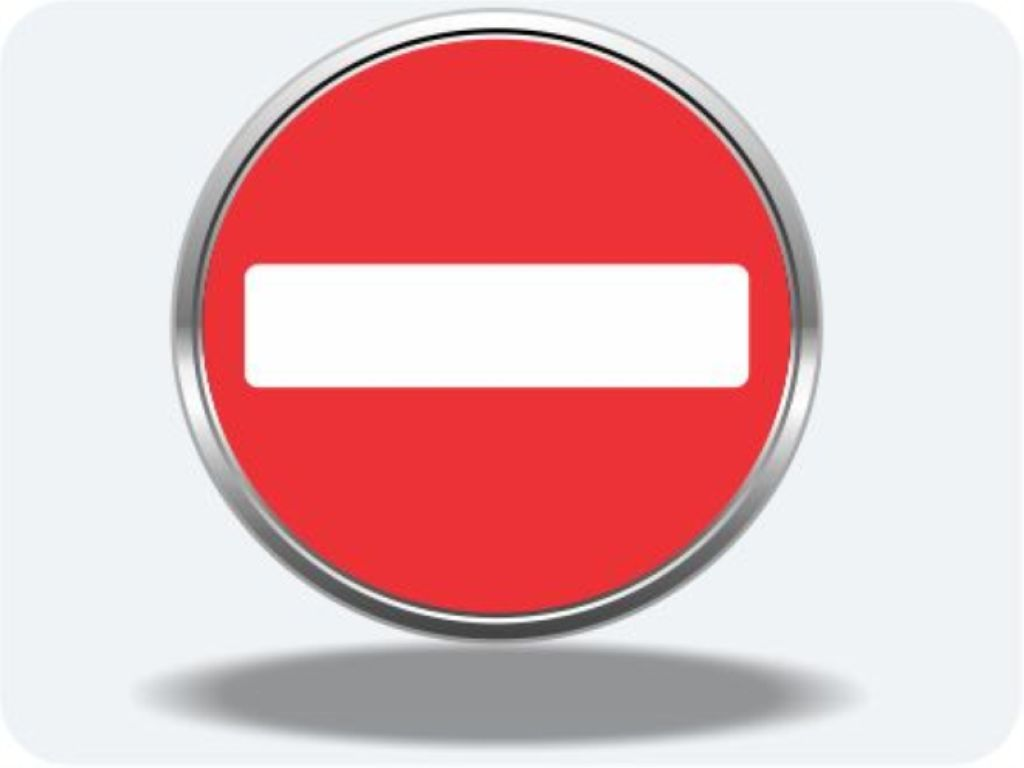 ورود سیاست ممنوع