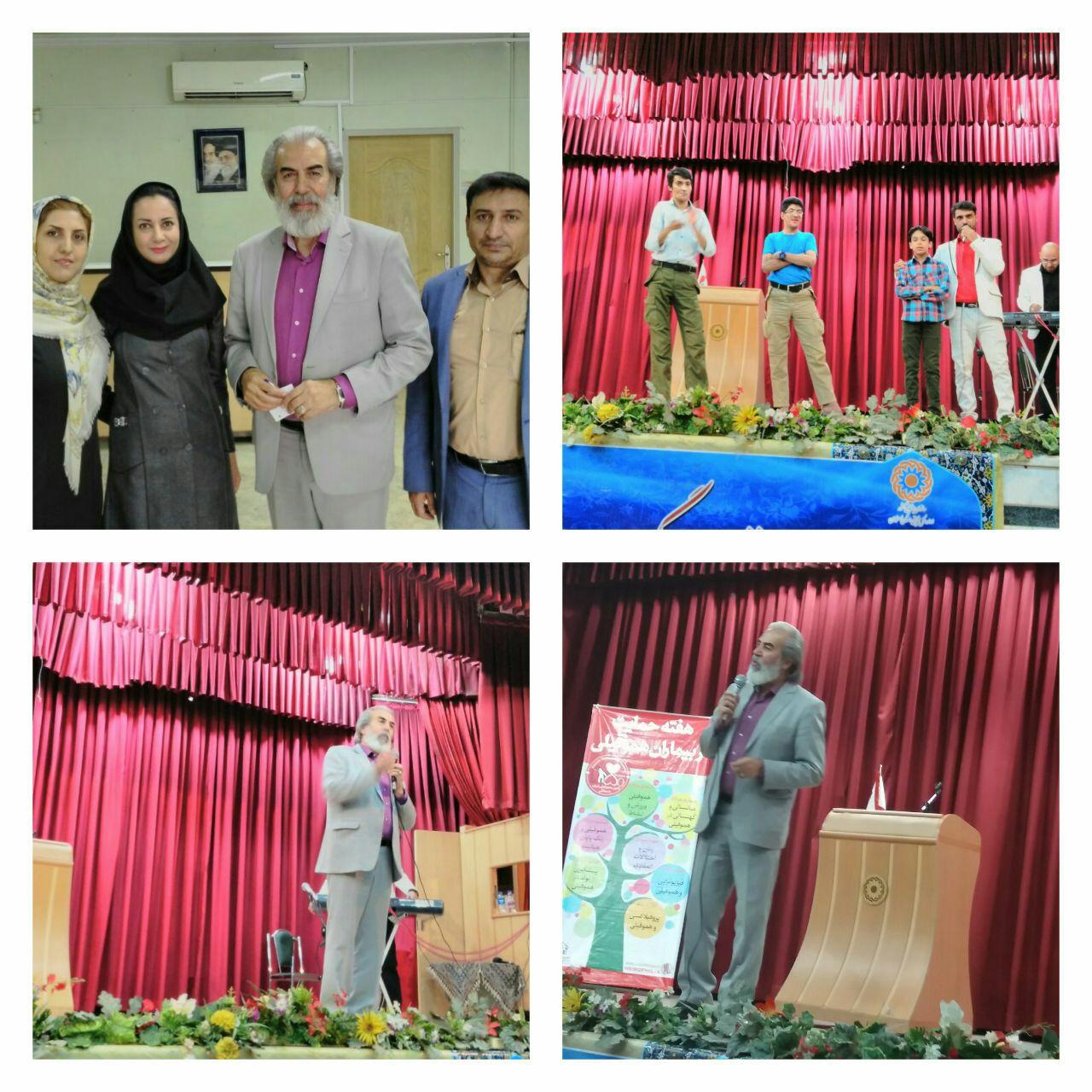 هموفیلی های اصفهان به مناسبت روز هموفیلی، میانسالی و کهنسالی گرد هم آمدند.