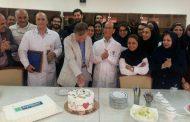 گرامی داشت روز پزشک در مرکز درمان جامع هموفیلی ایران با حضور استاد علاء