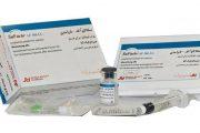 بخشنامه مهم وزارت بهداشت در رابطه با بیماران مصرف کننده فاکتور ۸ هموفیلی